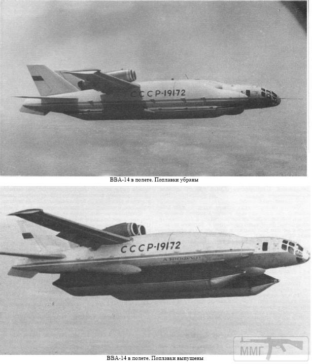 30426 - Самолёты которые не пошли в серийное производство.