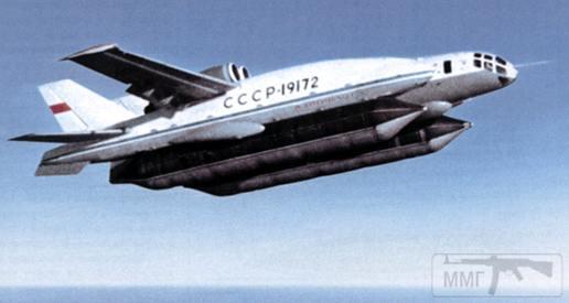 30427 - Самолёты которые не пошли в серийное производство.