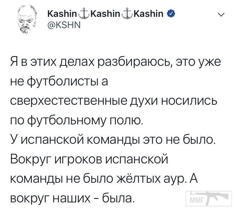 30433 - А в России чудеса!