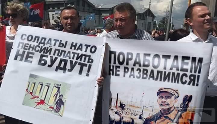30434 - А в России чудеса!