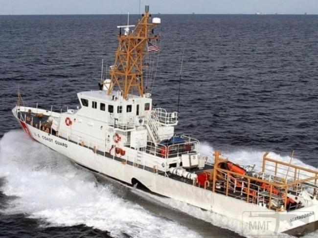 30457 - Военно-Морские Силы Вооруженных Сил Украины