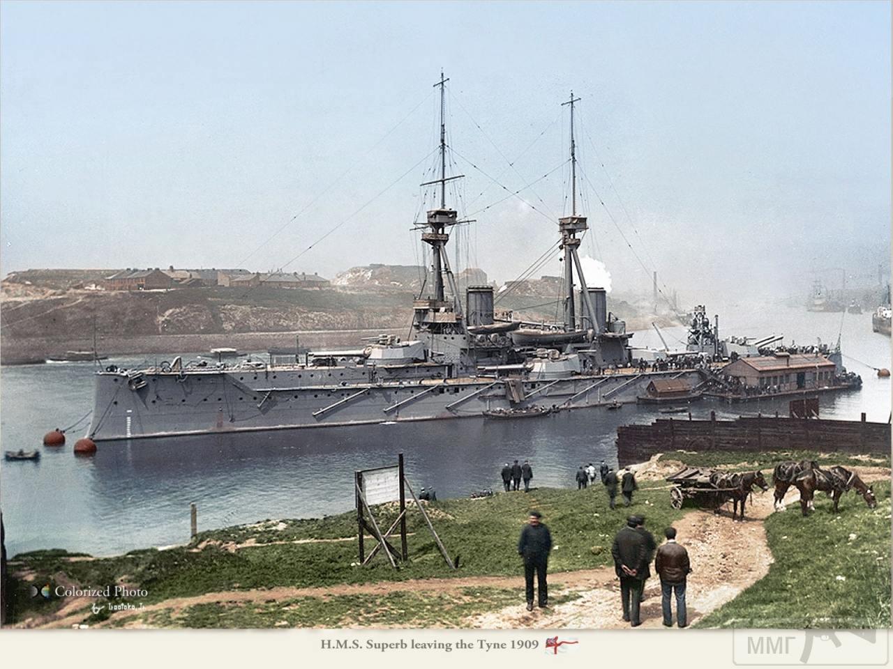 30520 - HMS Superb