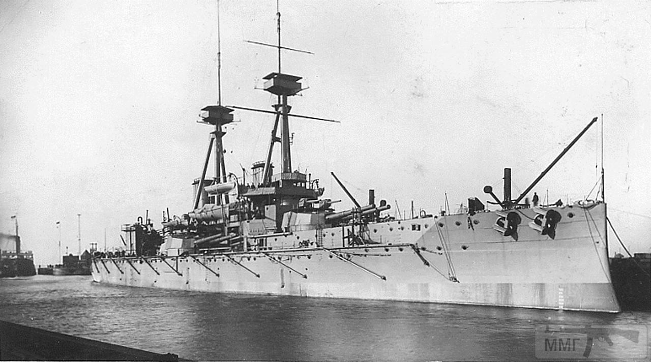 30525 - HMS Vanguard