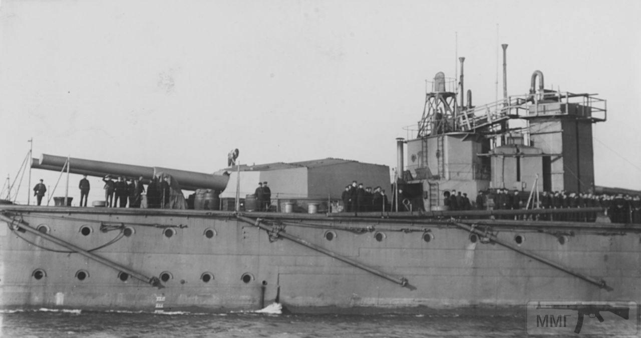30527 - HMS Vanguard