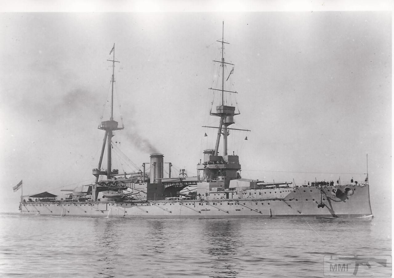30529 - HMS Neptune
