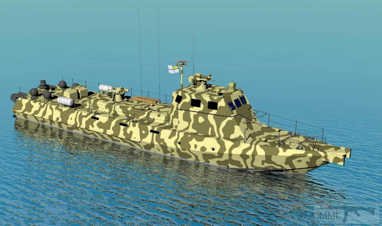 30543 - Военно-Морские Силы Вооруженных Сил Украины
