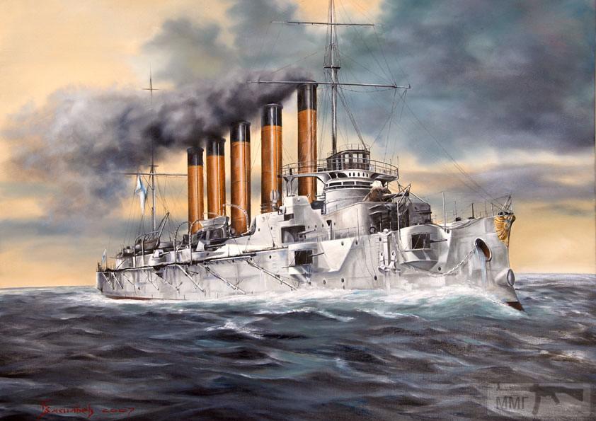 30570 - Паровой флот Российской Империи