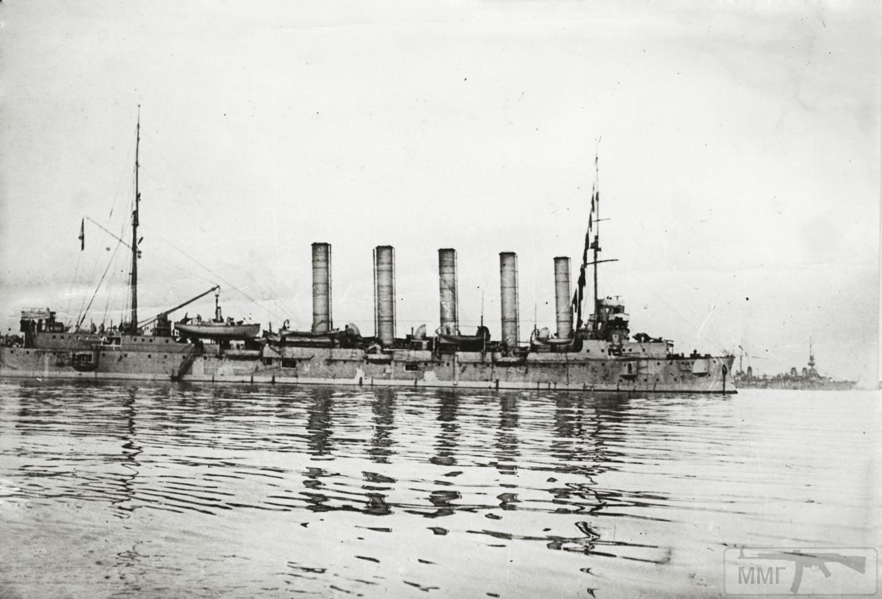 30572 - Паровой флот Российской Империи