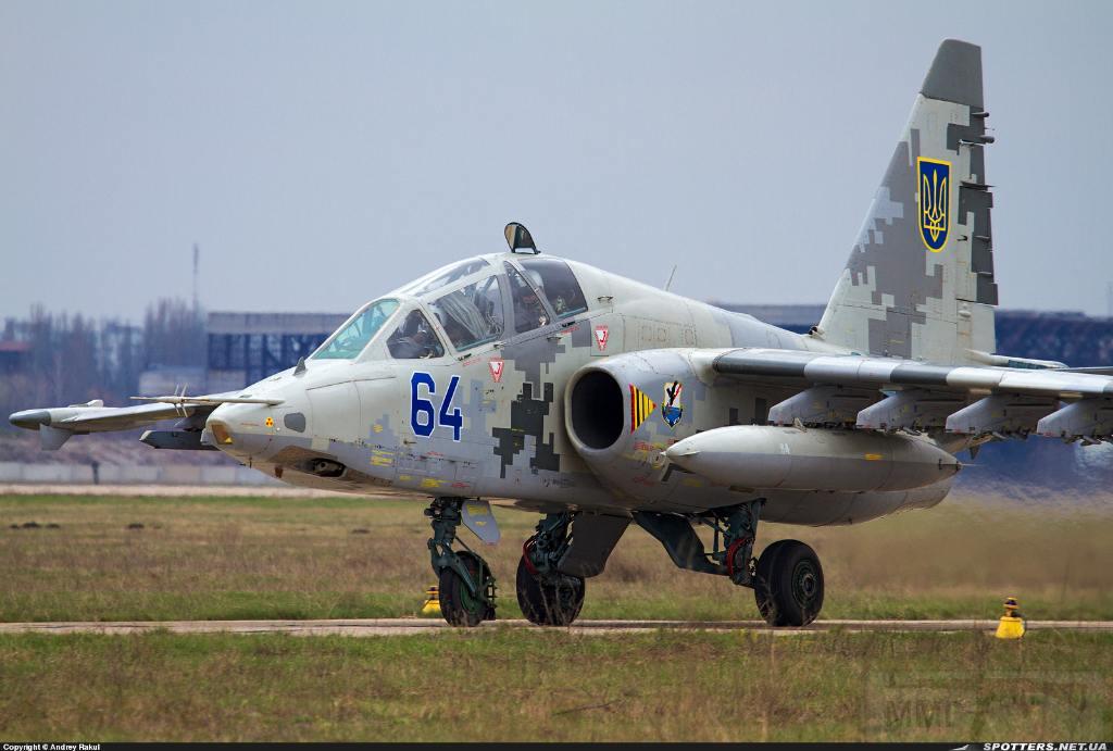 3059 - Воздушные Силы Вооруженных Сил Украины