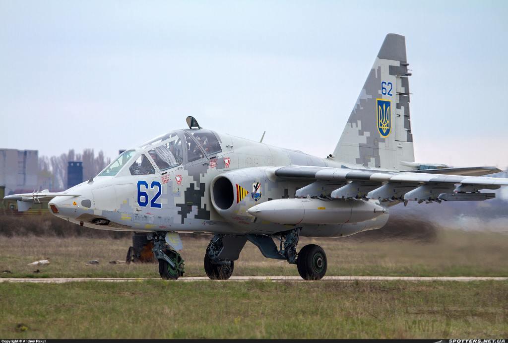 3060 - Воздушные Силы Вооруженных Сил Украины