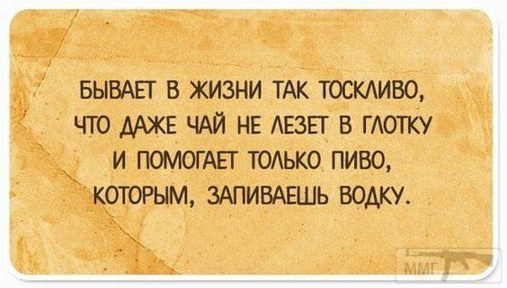 30608 - Пить или не пить? - пятничная алкогольная тема )))