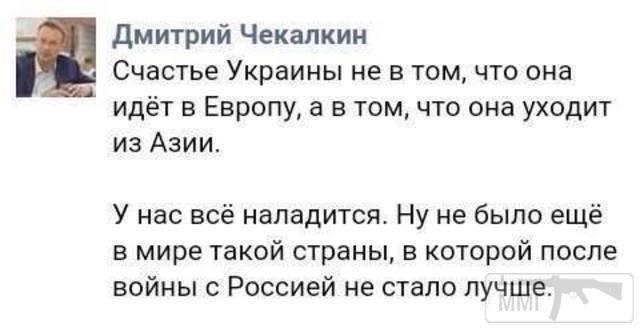 30627 - Украина - реалии!!!!!!!!