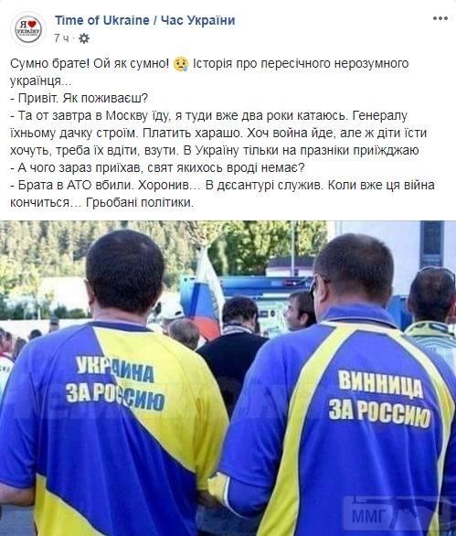 30636 - Украина - реалии!!!!!!!!