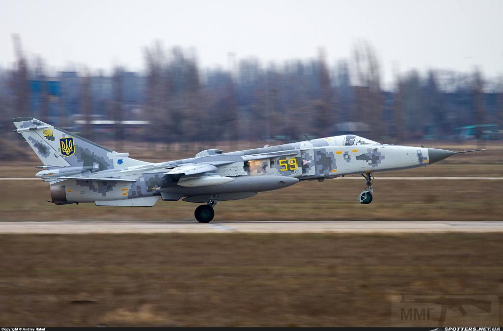 3066 - Воздушные Силы Вооруженных Сил Украины
