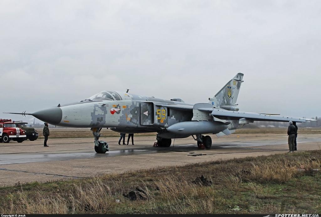 3067 - Воздушные Силы Вооруженных Сил Украины