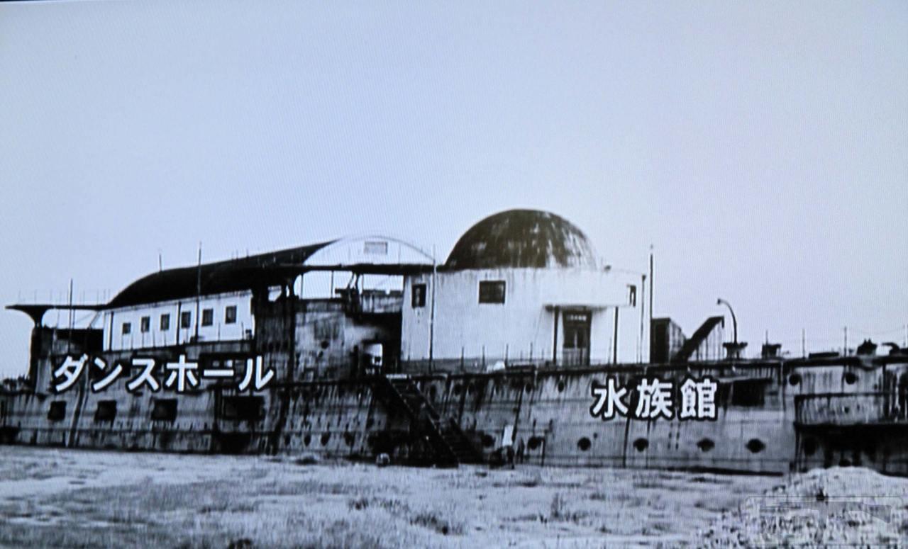 30681 - Броненосец Mikasa 三笠 (Япония)