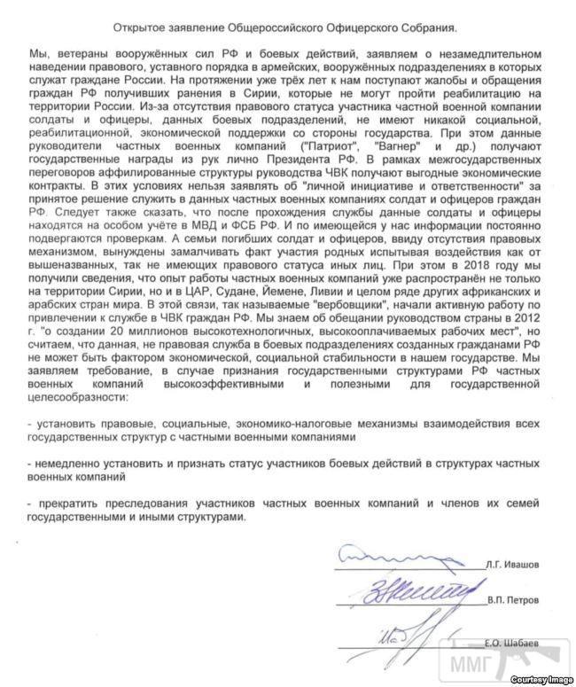 30698 - А в России чудеса!