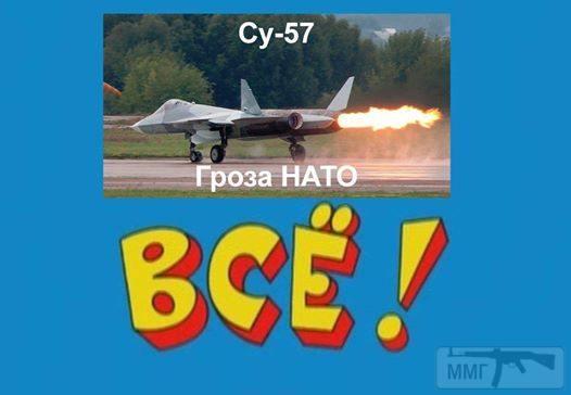 30703 - А в России чудеса!