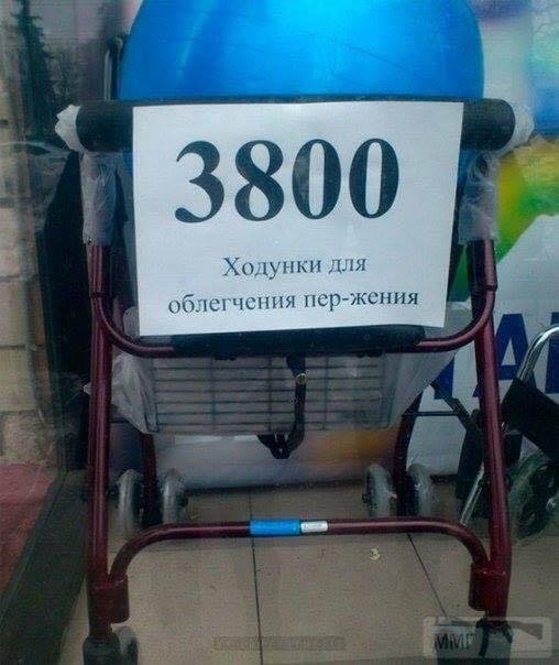 30704 - А в России чудеса!