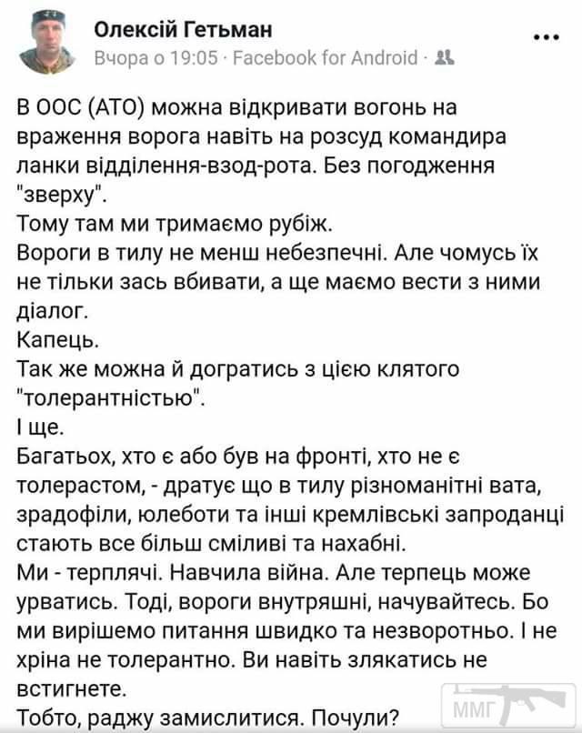 30706 - Украина - реалии!!!!!!!!