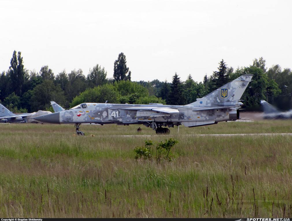 3071 - Воздушные Силы Вооруженных Сил Украины