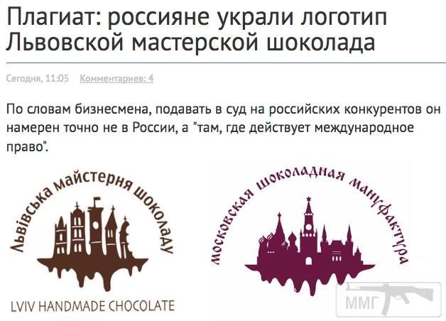 30719 - А в России чудеса!