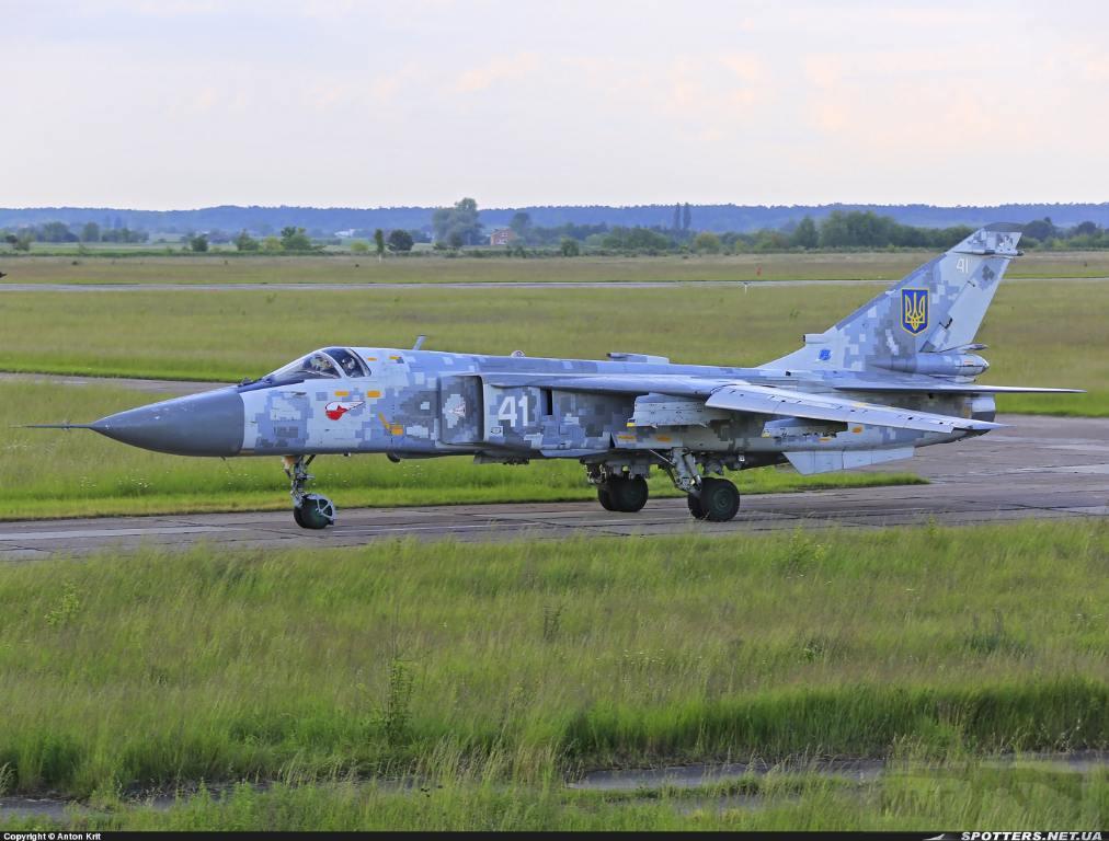 3073 - Воздушные Силы Вооруженных Сил Украины