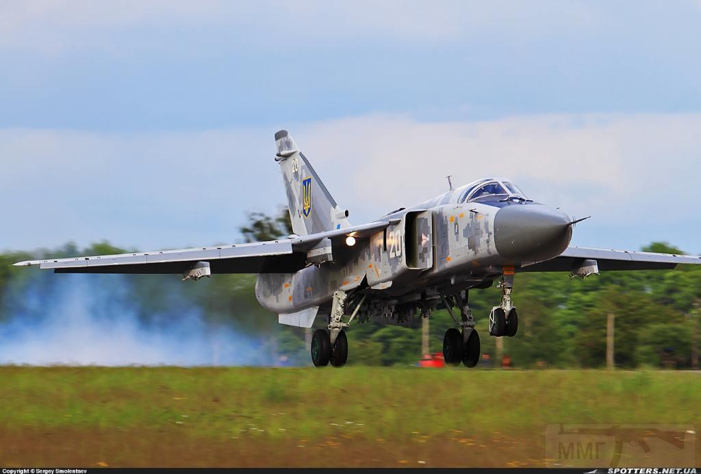 3074 - Воздушные Силы Вооруженных Сил Украины