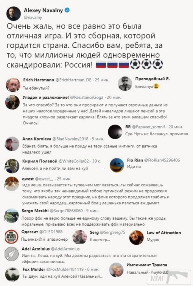 30751 - А в России чудеса!