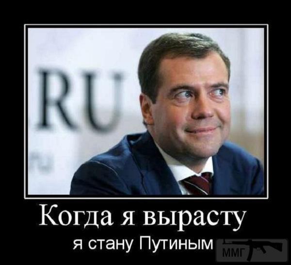 30754 - А в России чудеса!