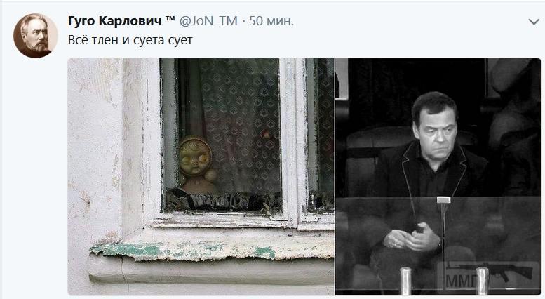 30755 - А в России чудеса!