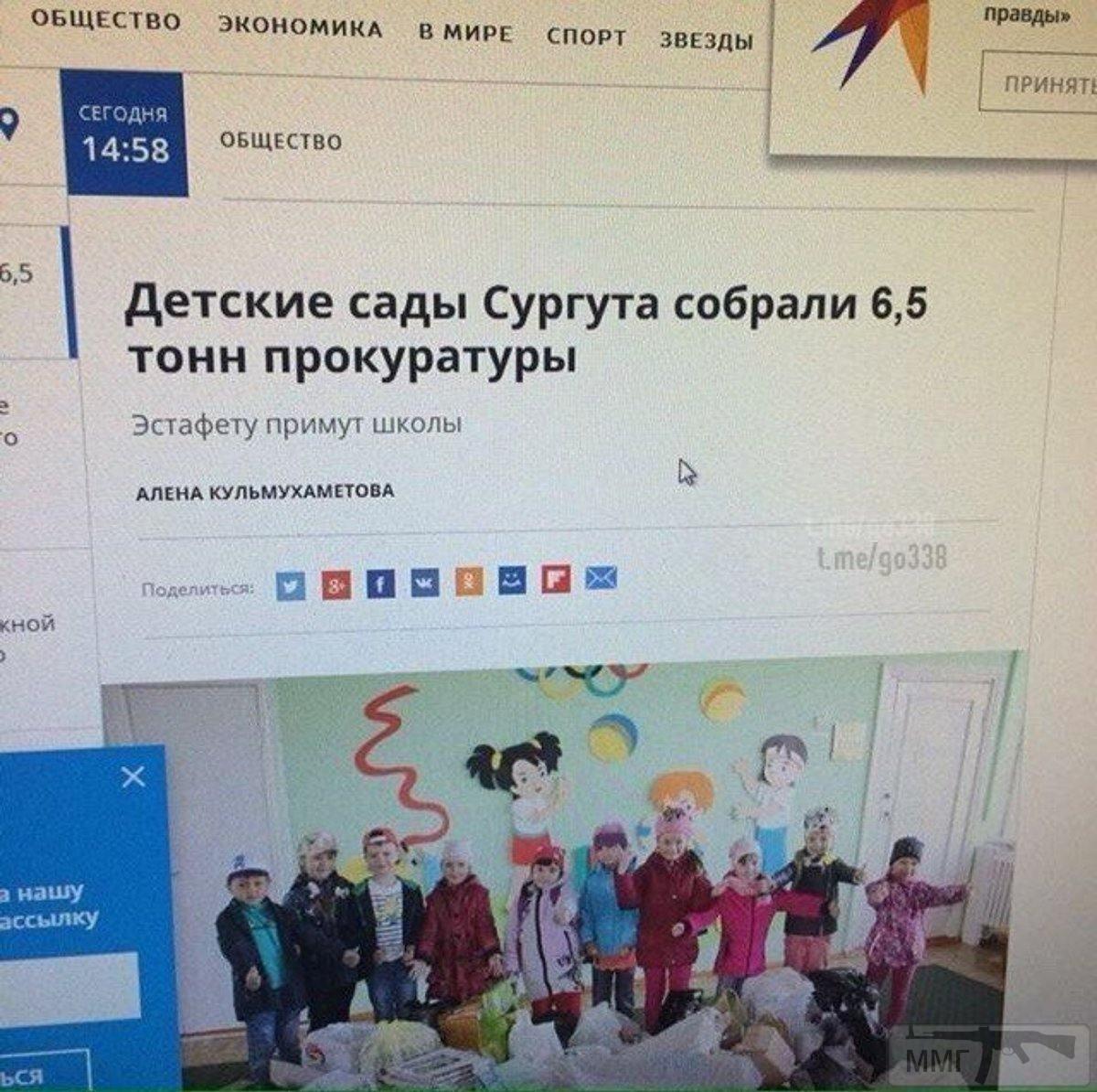 30757 - А в России чудеса!