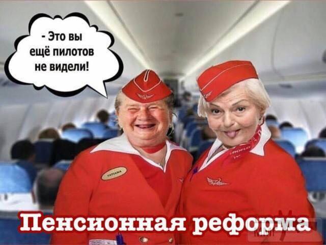 30765 - А в России чудеса!