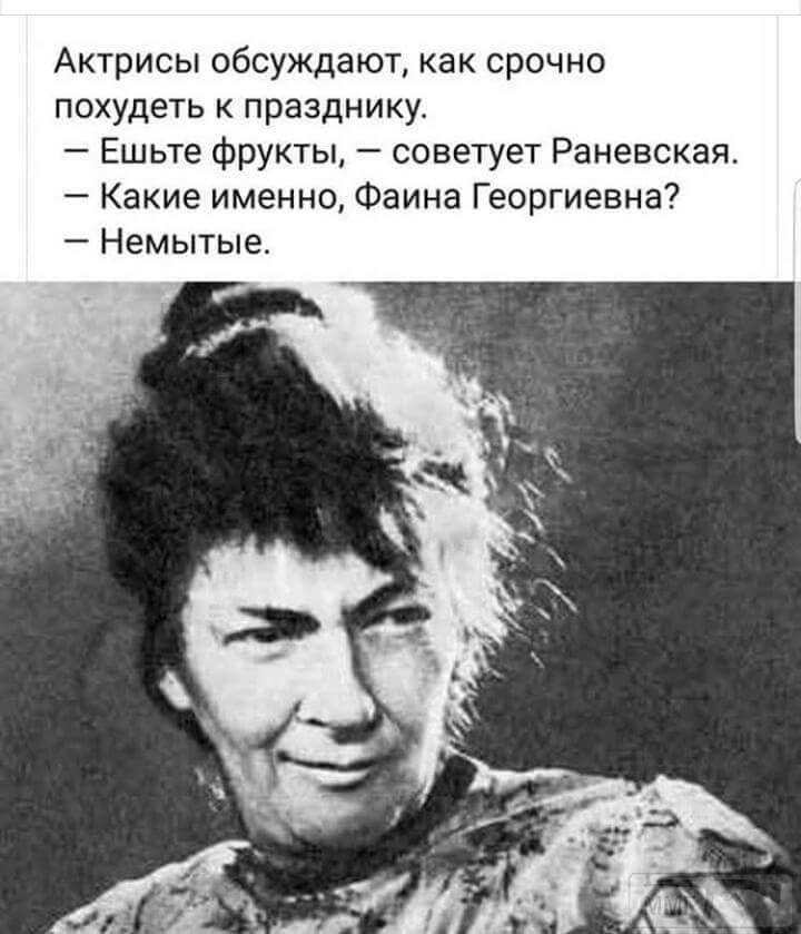 30766 - А в России чудеса!