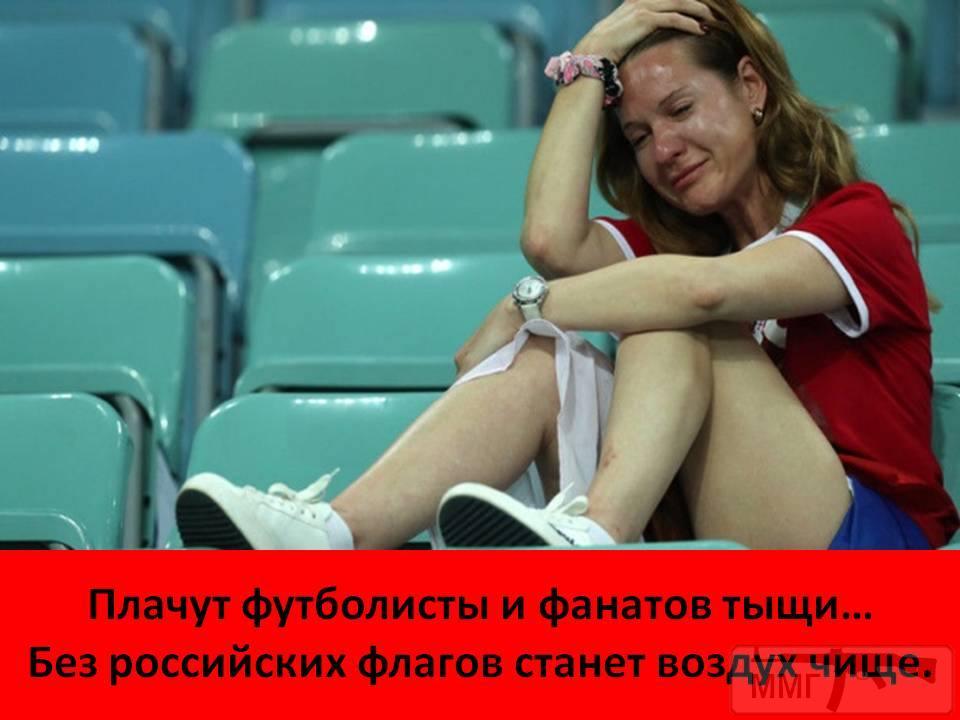 30767 - А в России чудеса!