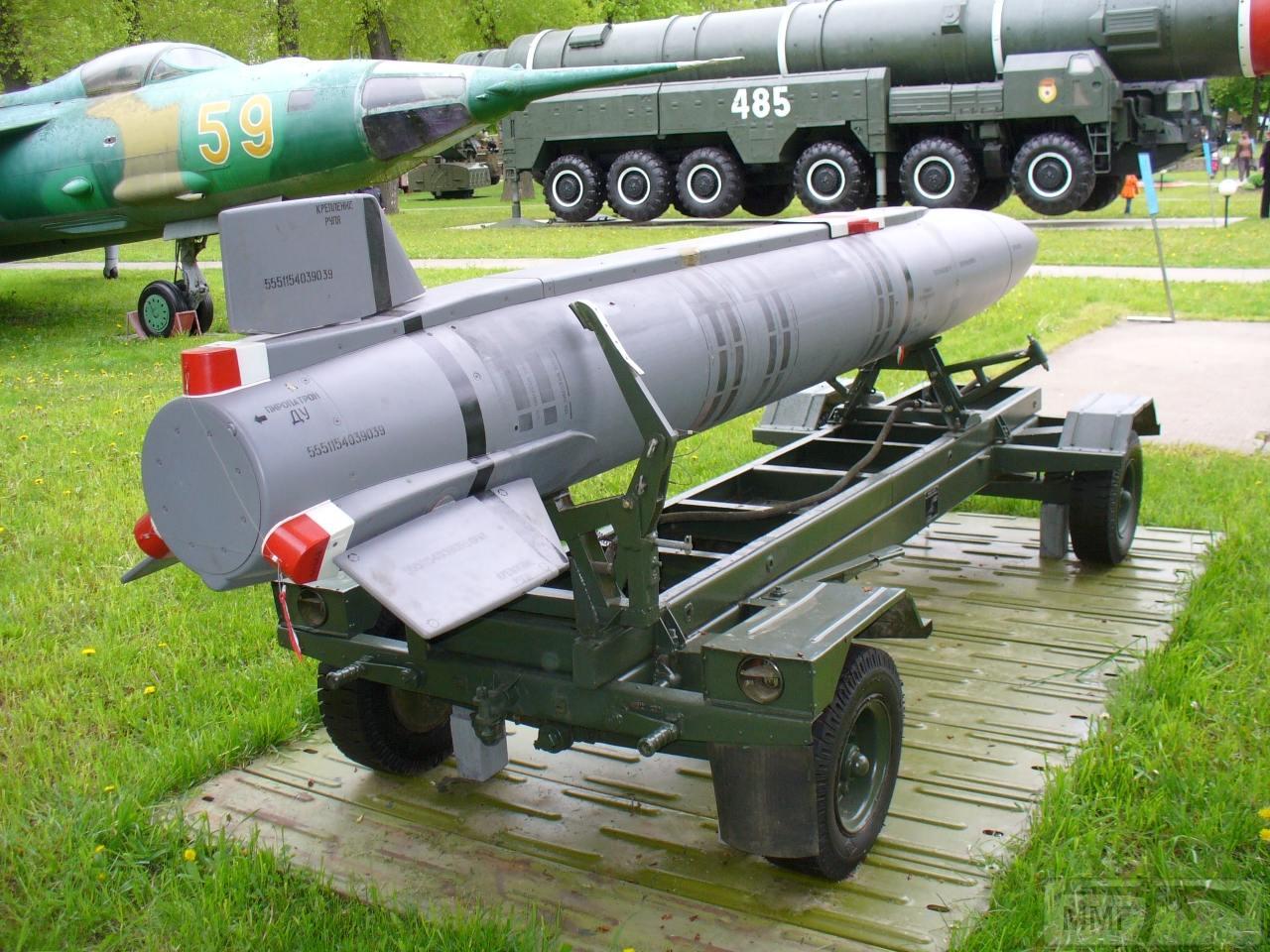 30850 - Авиационные ракеты