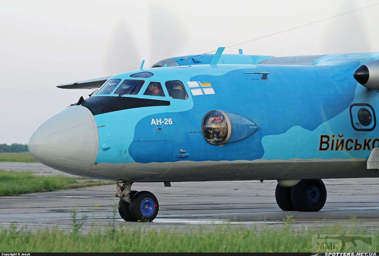 30853 - Морская Авиация ВМС ВС Украины