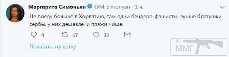 30861 - А в России чудеса!