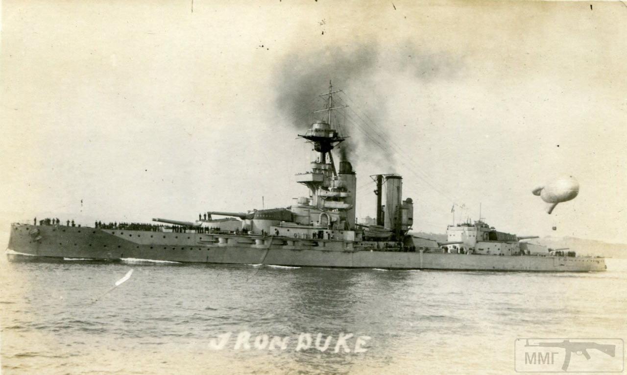 30888 - HMS Iron Duke, 1916 г.