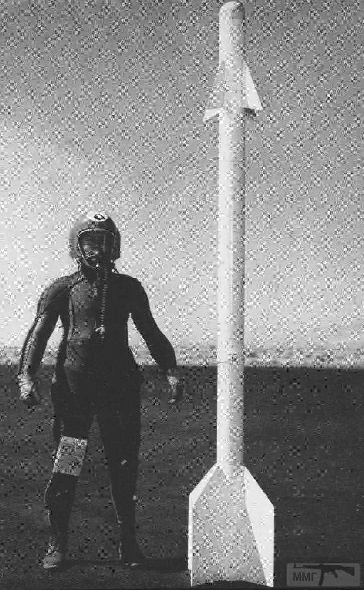 30907 - Авиационные ракеты