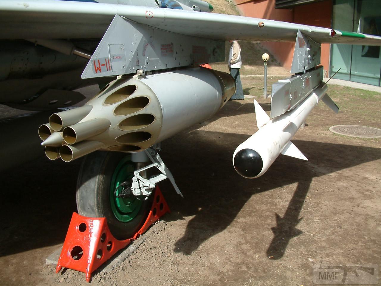 30912 - Авиационные ракеты