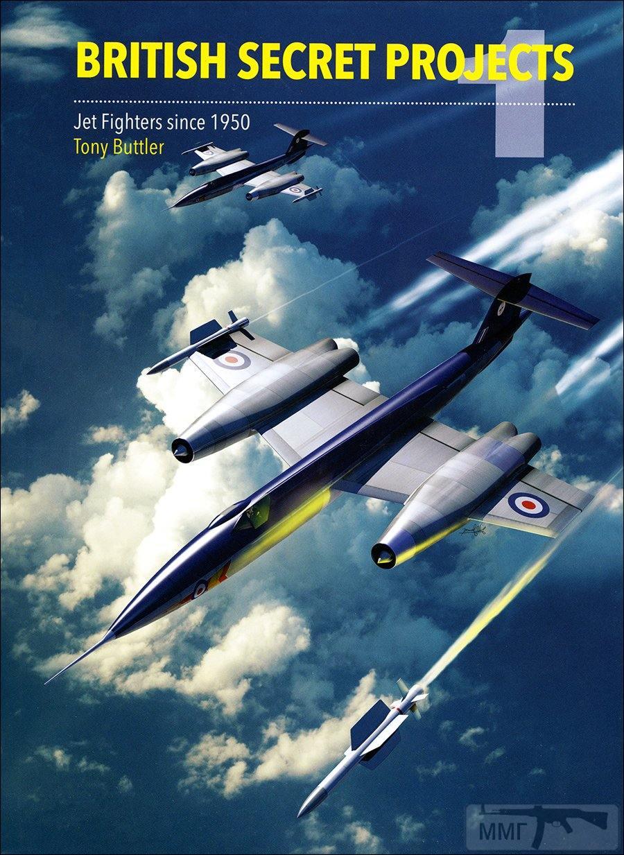 30923 - Авиационные ракеты