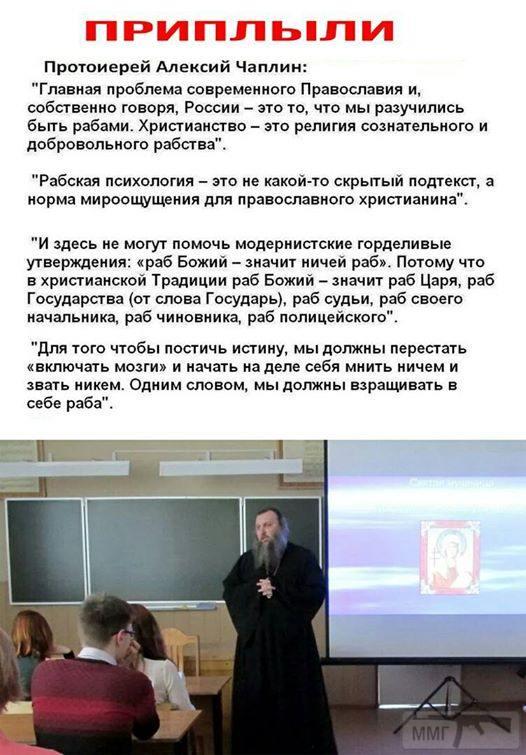 30924 - А в России чудеса!
