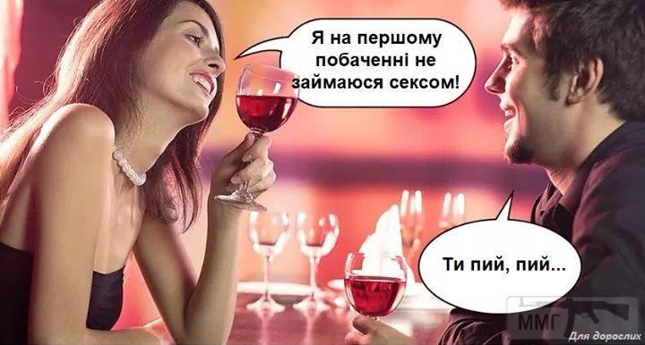 30931 - Пить или не пить? - пятничная алкогольная тема )))