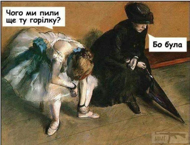 30935 - Пить или не пить? - пятничная алкогольная тема )))