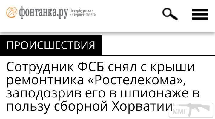 30943 - А в России чудеса!