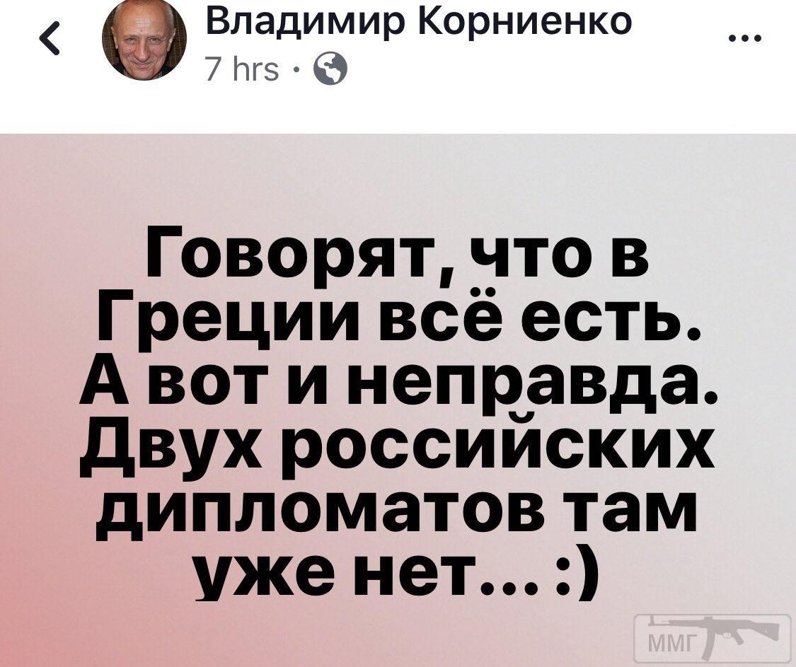 30944 - А в России чудеса!