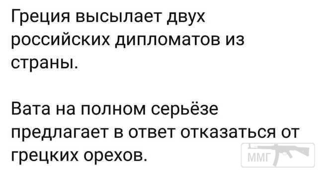 30961 - А в России чудеса!