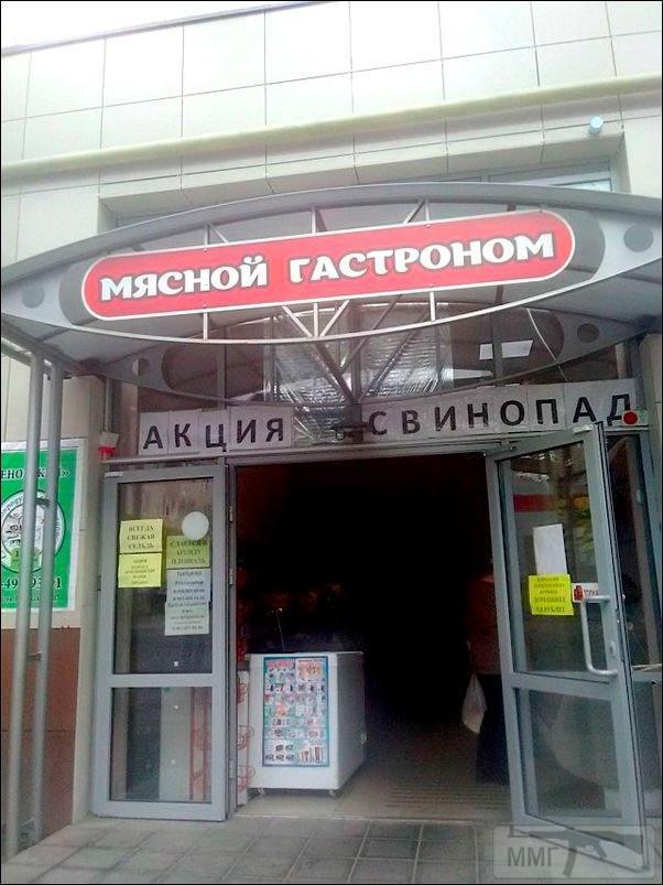 30963 - А в России чудеса!