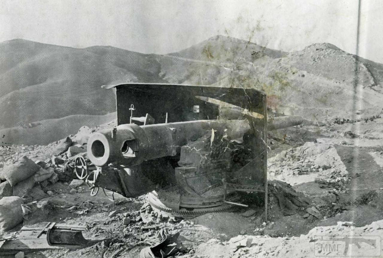 30992 - Оборона Порт-Артура